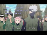 Naruto Shippuuden Opening 11 / Наруто Ураганные Хроники Опенинг 11