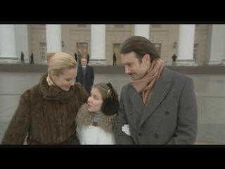 """""""Брак по завещанию: Танцы на углях"""" - 3 сезон, 1 серия (2013)"""