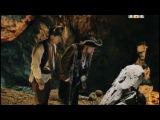 ХБ Пираты и Камень трех желаний (отрывок из шоу ХБ)